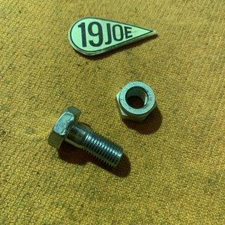 リアドラムマウントボルト&ナット Unit500/650