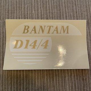 """デカール """"BANTAM D14/4"""" RH"""