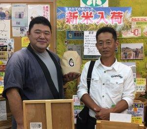 令和3年産 松下さんの有機JASカミアカリ【玄米食専用米】【巨大胚芽米】【農薬・化学肥料不使用】