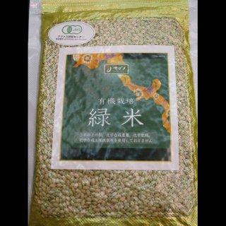 国内産有機緑米