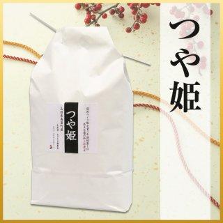 【ギフト米】興農舎さんの高畠産有機JAS認証マガモ米つや姫5kg