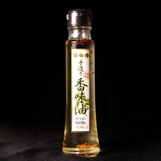 楽仙樓特製 香味油