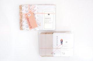 2P入りティーパック3種セット・ミニプレゼント(6種類まで)[ゆうパケット可]