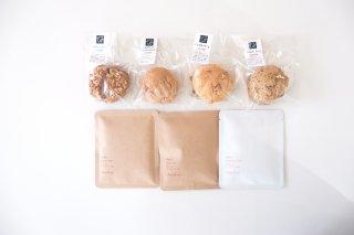 お茶とスコーン3種セット【箱代込み】