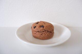 チョコレートスコーン(ゆうパケット便不可)【日持ち約1か月】
