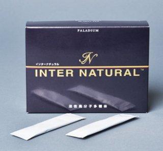 【まとめ買い】五漢生の粉「インターナチュラル」3箱セット(オマケ15包付き)
