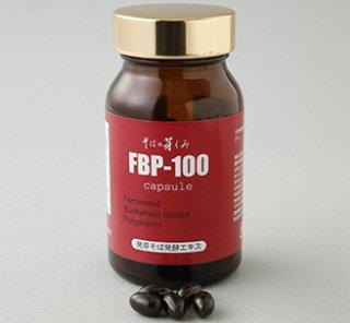 発酵そばの芽「そばの芽ぐみFBP-100」