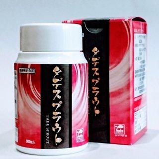 福岡産紅タデ粉末100%「タデスプラウト」