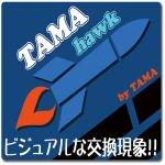 タマホーク (TAMAhawk) DVD by TAMA