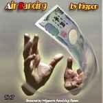 エア・ダンシング (Air Dancing) byひぐぽん