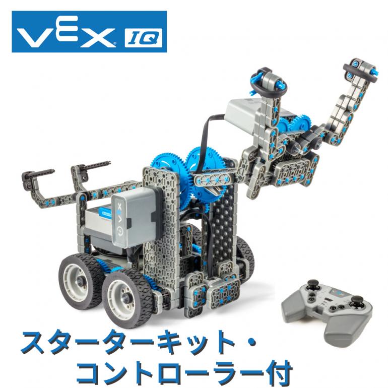VEX IQ スターターキット・コントローラー付