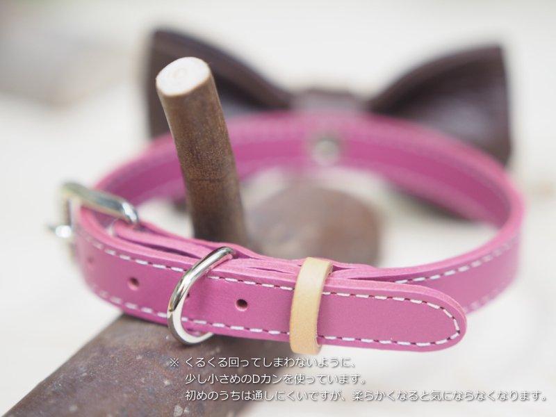 蝶ネクタイの首輪