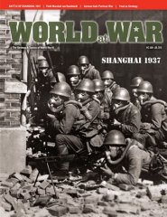 上海1937(Pacific Battles: Shanghai 1937)