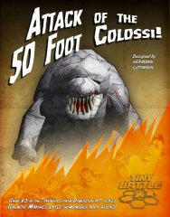 50フィート巨像の攻撃(Attack of the 50 Foot Colossi!)