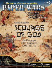 スカージ・オブ・ゴッド(Scourge Of God)