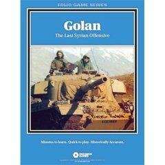 ゴラン高原(Golan)