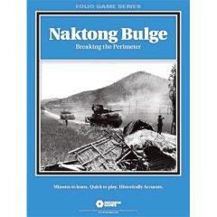 洛東江防衛戦(Naktong Bulge)