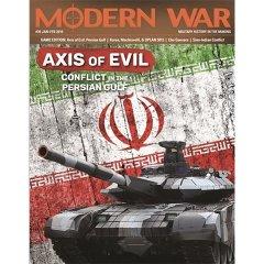 悪の枢軸(Axis of Evil)
