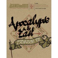 AtO48- Apocalypse in the East(イスラム勢力によるビザンツ帝国侵攻)