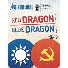 レッド・ドラゴン/ブルー・ドラゴン(Red Dragon / Blue Dragon)