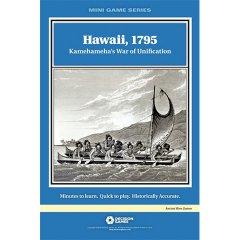 ハワイ1795 (Hawaii, 1795)