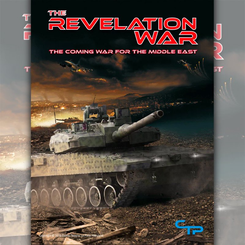 黙示録戦争(The Revelation War)