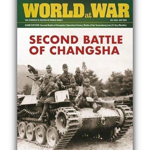 長沙作戦(The Battle of Changsha)