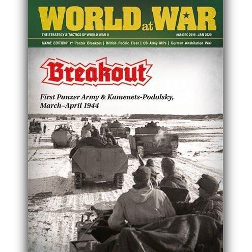 第一装甲軍脱出せよ(1st Panzer Breakout)
