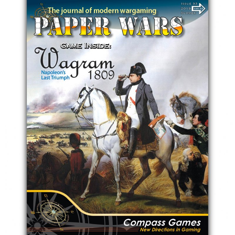 ヴァグラムの戦い(Wagram)