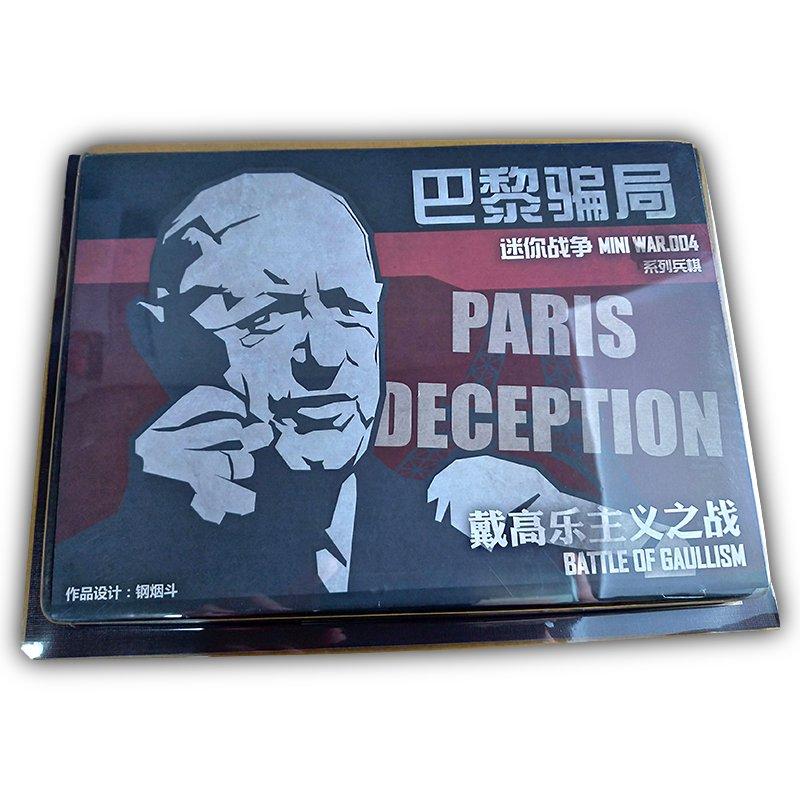 ド・ゴールの決断(Paris' Deception)