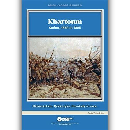 Khartoum(ハルツーム)
