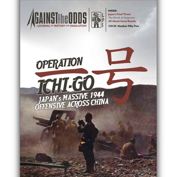 AtO52- Operation: Ichi-Go(一号作戦)