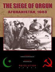 アフガン1983(The Siege of Orgun: Afghanistan, 1983)