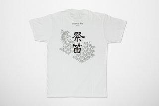 matsuribue ホワイト