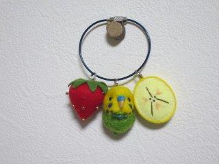 羊毛フェルト 可愛いセキセイインコ黄緑の果物バッグチャーム バナナ 苺 ゆこりん工房