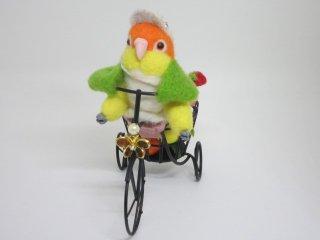 新作 羊毛フェルト 自転車でお使いシロハラインコ 鳥 ゆこりん工房