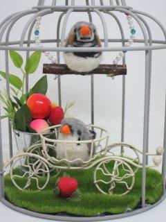 羊毛フェルト キンカチョウの仲良し鳥かごオブジェ 鳥 ゆこりん工房