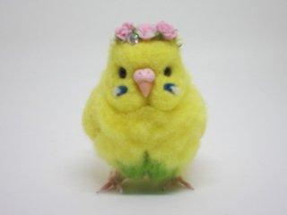 花飾り 羊毛フェルトセキセイインコ オブジェ ハルクイン黄 ゆこりん工房