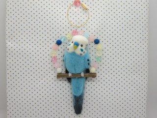 新作 大き目羊毛フェルトのセキセイインコバッグチャーム♪水色 鳥 ゆこりん工房
