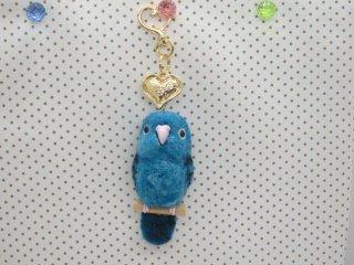 羊毛フェルト 止まり木サザナミインコのハートキーホルダー ブルー 鳥 ゆこりん工房