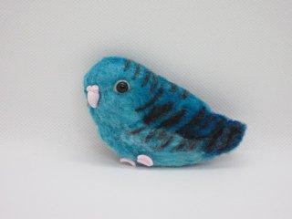 羊毛フェルト 可愛いサザナミインコピンブローチ ブルー 鳥 ゆこりん工房