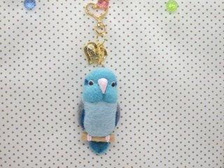 羊毛フェルト 止まり木マメルリハのハートキーホルダー 水色 鳥 ゆこりん工房