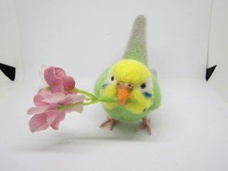 羊毛フェルト ママ、お花あげる♪ セキセイインコ イエローフェイス黄緑 ゆこりん工房 紫陽花