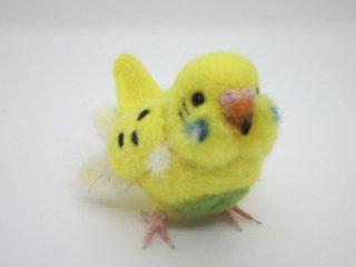 新作 羊毛フェルト リア可愛い!セキセイインコの中雛 ハルクイン黄 鳥 ゆこりん工房