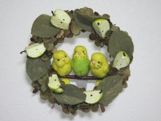 羊毛フェルト仲良しセキセイインコ3羽♪りんごのリース 鳥 ゆこりん工房