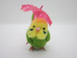 新作 梅雨 傘と可愛いセキセイインコ♪黄緑 鳥 ゆこりん工房