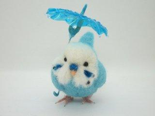 新作 梅雨 傘と可愛いセキセイインコ♪水色 鳥 ゆこりん工房