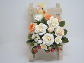 樹脂粘土薔薇苺&羊毛フェルトオカメインコのオブジェ 薄黄 鳥 ゆこりん工房