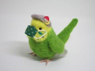 新作 コロナ対策マスク着用セキセイインコ マスク取り外し可 鳥 黄緑 ゆこりん工房