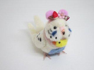 再販★新作 羊毛フェルト熊耳&スタイの可愛いセキセイインコ中雛 ハルクイン ゆこりん工房